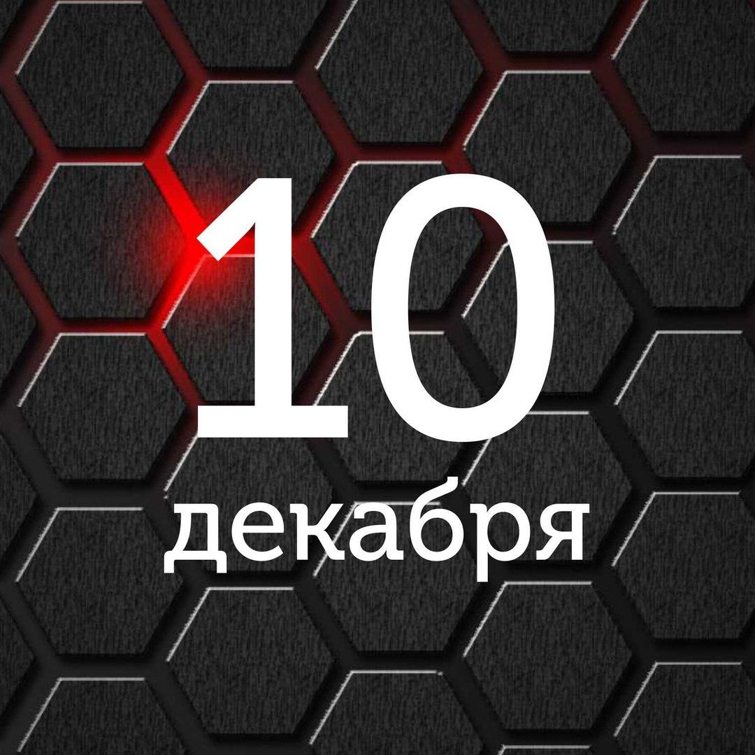 Афиша Краснодар Большая тренировка в ШТБП / Бибойская туса