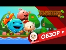 Обзор Plantera DX для Nintendo Switch