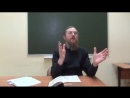 7. Апокалипсис. Главы 12 - 13 (ч. 1). Монах Константин Сабельников.