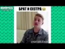 Подборка Лучших Вайнов 2017 Самые ЛУЧШИЕ приколы Русские и Казахские вайны Segment 0