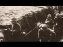 Первая Мировая Война 1916 полный набор документовPremière Guerre Mondiale 1916, Lenfer de Verdun - Documentaire complet
