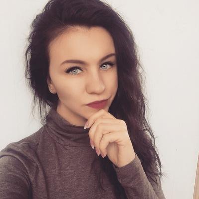 Катерина Большакова
