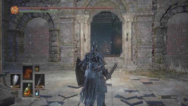 Dark Souls III Сир Вильгельм