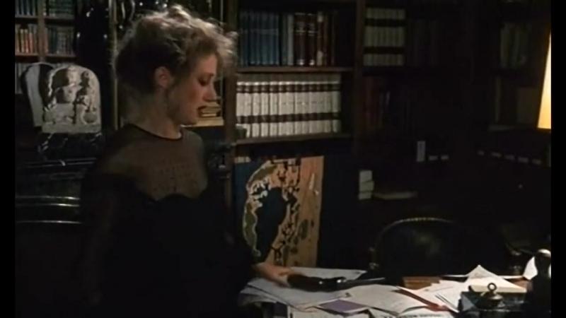◄Les jeux de la Comtesse Dolingen de Gratz 1981 Игры графини Долинген де Грац*реж Катрин Бине