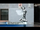 Banksy Does New York (Бэнкси Уделывает Нью-Йорк) [2014] (rus) #shhmusic