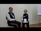 Интервью с успешными людьми. Встреча №2