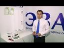 Установка и подключение системы дистанционного управления ZONT H-1 к электрическому котлу