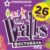 The BEATLES Фестиваль