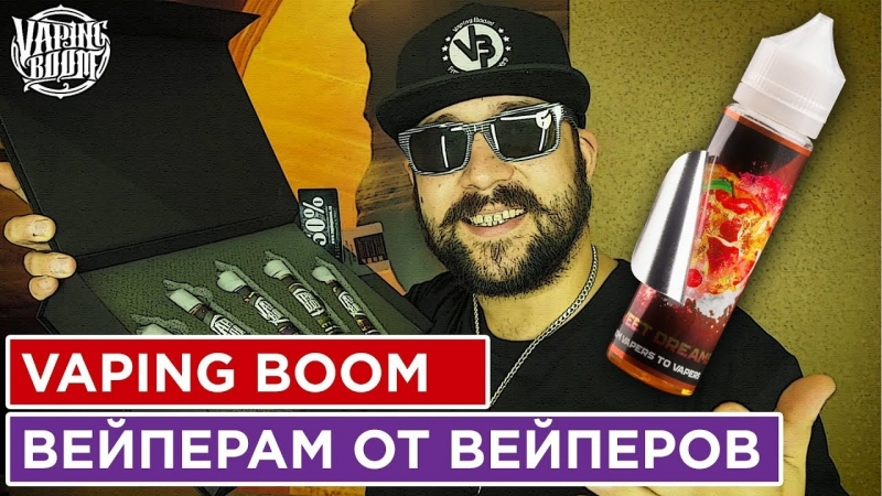 Обзор Жидкости Vaping Boom _ From Vapers To Vapers _ Riga Young