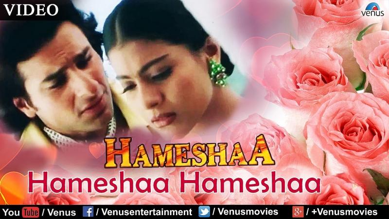 Hameshaa Hameshaa | HD | Saif Ali Khan | Kajol | Aditya Pancholi