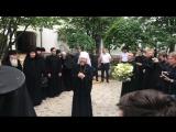 Прощальная речь владыки Тихона, обращённая к братии монастыря, семинаристам, трудникам и прихожанам