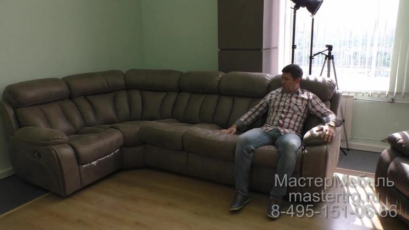 Отличие реклайнеров от обычных диванов