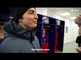 Тур по стадиону с Астемиром Гордюшенко