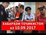 Муфтий Таджикистана: хиджаб и бороду никто не запрещал
