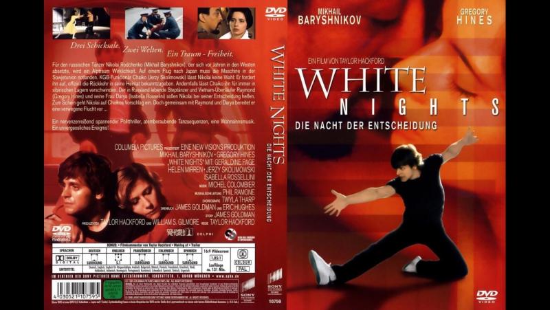 Белые ночи - Фрагмент (1985)