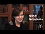 Дарья Третьякова, студентка 1 курса РШЧП, рассказывает почему она выбрала магистратуру Российской Школы Частного Права.