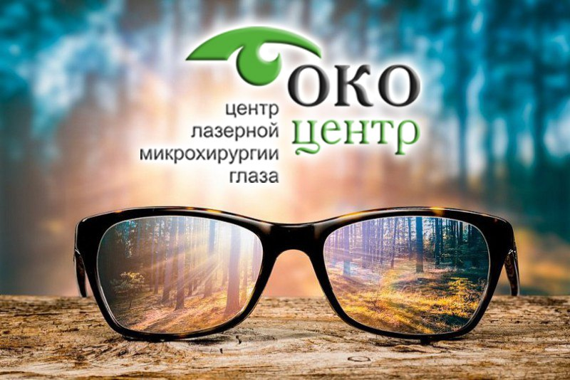Выбор солнцезащитных очков – это вопрос не только моды и эстетики, но и, прежде  всего, здоровья. Ведь основная функция этого летнего аксессуара заключается  ... 313b5464928
