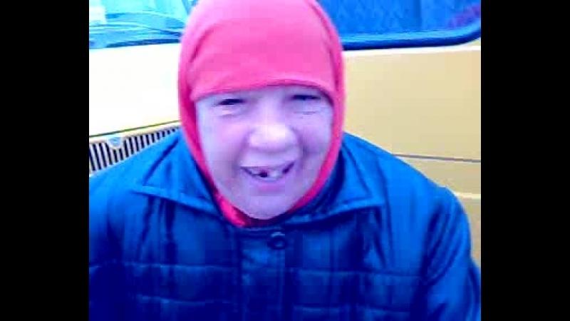 Антонина Петровна Григорьевна