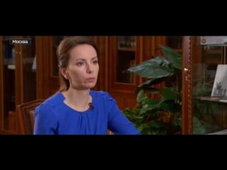 Новости о #криптовалюте и  интервью с Ольгой Скоробогатовой 14.11.2017