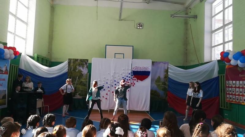 8Б танец 18.03.18