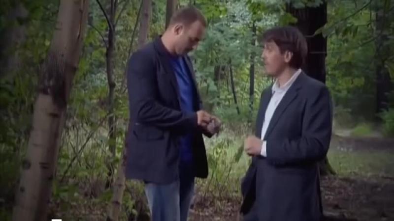 Профиль убийцы 1 сезон 1 серия - YouTube