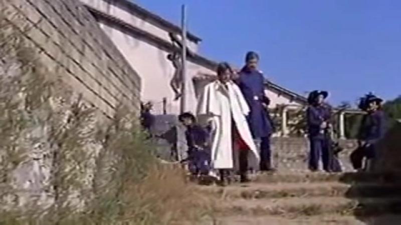 'o Re Giancarlo Giannini 1989