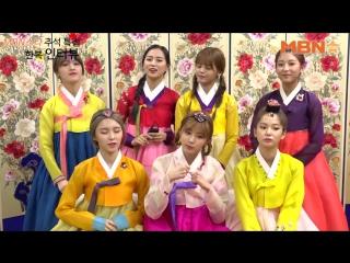 """CLC(씨엘씨) """"연휴 가족들과 보낼 계획…즐거운 추석 되길 바란다"""" [인터뷰]"""