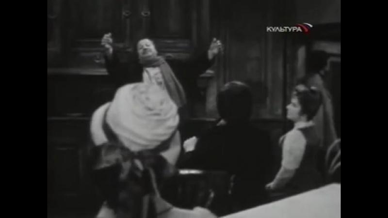 Мещане (ЛБДТ им. Горького 1971)