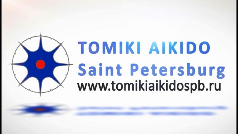 Фестиваль Торнадо, 2-3 декабря 2017, выступление команды Томики айкидо (Санкт-Петербург), Брежнев А. - Евсеева В.