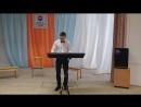 Арсений Габов. Открытие проектного офиса Литекино