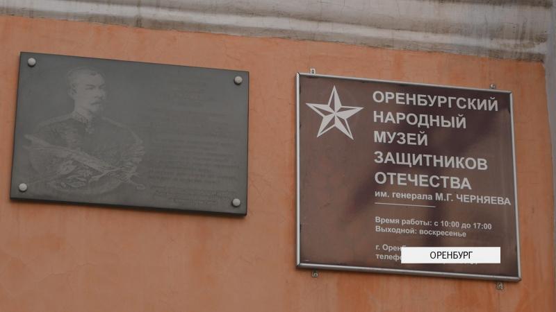 UTV. Руководитель музея защитников отечества организовывает митинг в защиту музеев