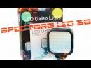 Spec Torg Накамерне світло для фото і відео камер LED36 (Випуск №2)