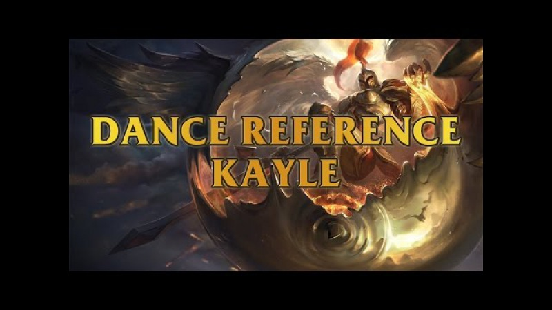 Kayle Dance Reference - The Fresh Prince Of Bel Air - Jump On It