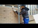 Отделка фасада Цокольные панели под кирпич как точно и нужно их установить информативное видео