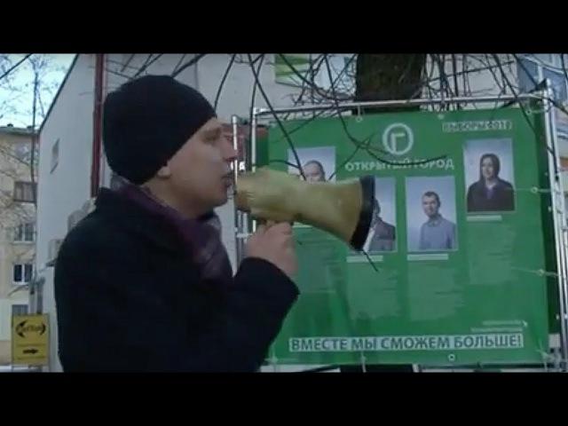 Актывісты ў Магілёве пазмагаюцца за дэпутацкія крэслы | Выборы в Могилёве Белсат