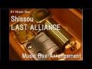 Shissou/LAST ALLIANCE Music Box Anime Ouran High School Host Club ED