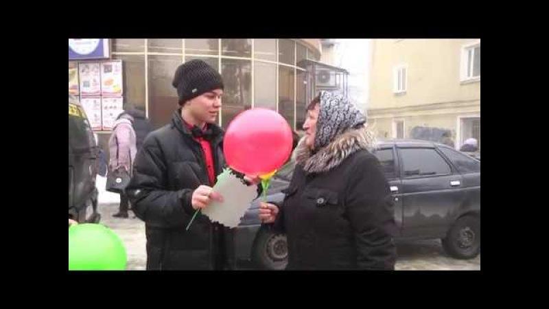 Молодіжний парламент м. Подільська провів вуличну акцію Вітаємо любих жінок з 8 Березня!