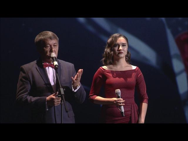 ЙӨРӘК ҺҮҘЕ, 2017 йыл.📌📌📌 ҠАРАҒЫҘ ТЫҢЛАҒЫҘ Азамат Юлдашбаев һәм Алина Галиева.