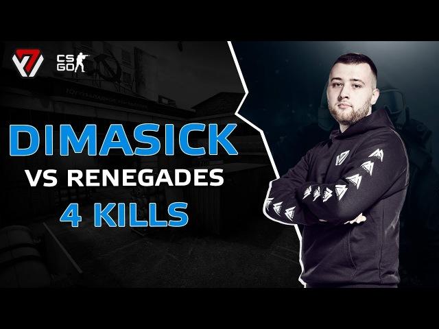 Dimasick vs. Renegades @IEM Katowice 2018