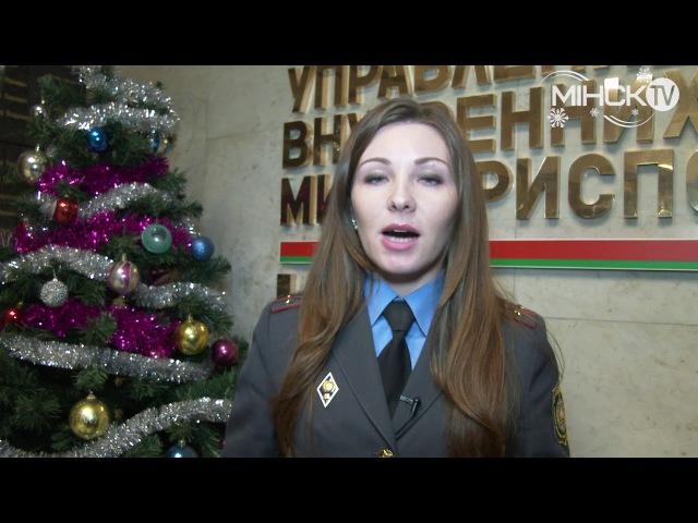 «ТВ-Перехват», выпуск №244 от 29.12.2017