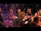 Эстрадно-симфонический оркестр -