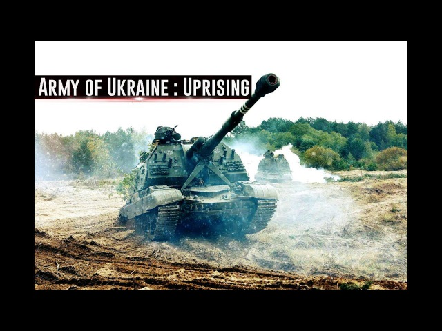 Army of Ukraine 2018 Uprising • Армія України 2018 Повстання