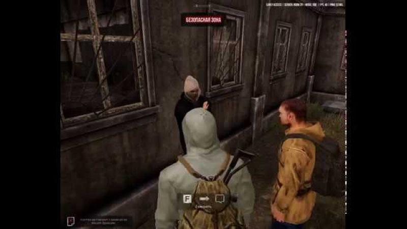 Next Day Survival Coop Серия 1 Раковый отряд знакомится с игрой