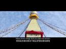 Interview with Dzongsar Khyentse Rinpoche: Episodes 1-6 宗萨蒋扬钦哲仁波切 全