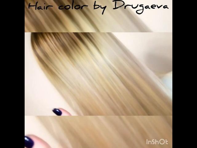 Окрашивание волос в блонд с растяжкой цвета