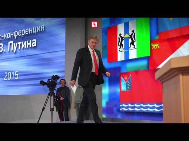 Пресс-секретарь Президента России Дмитрий Песков отмечает юбилей