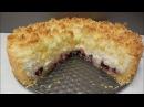 Творожный пирог Кудрявый безумно вкусный и простой