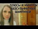 МОЛОКО И МЕД золотая серия орифлейм/шампунь, кондиционер, крем / Shampoo MILK AND HONEY /oriflame