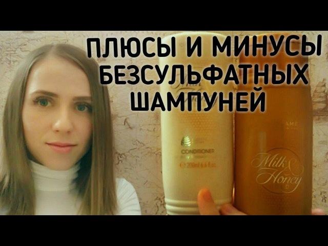 МОЛОКО И МЕД золотая серия орифлеймшампунь, кондиционер, крем Shampoo MILK AND HONEY oriflame
