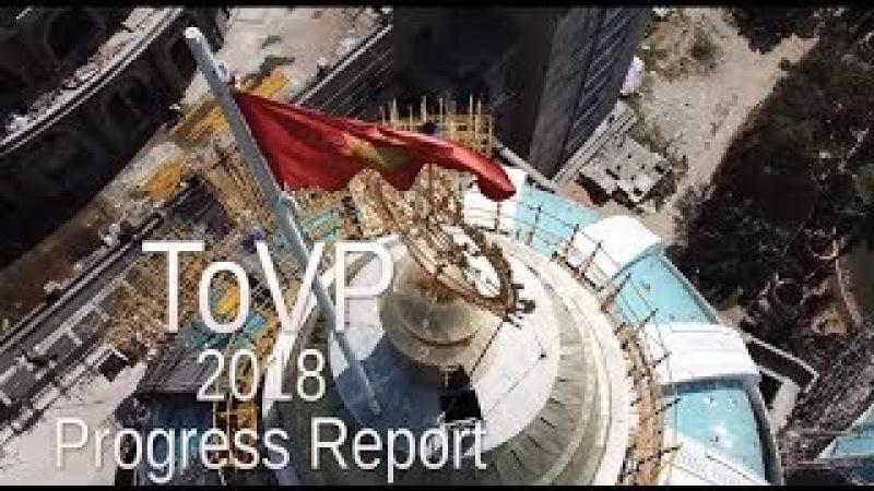 ToVP 2018 Progress Report
